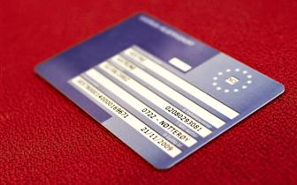 Europeiskhelsetrygdkort_336x210.jpg
